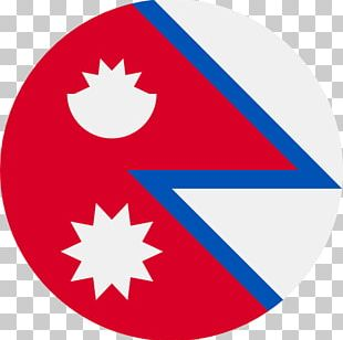 Flag Of Nepal Flags Of The World National Flag PNG