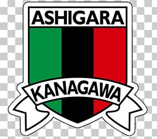 Japan U-12 Football Championship Odawara Sports Association Minamiashigara PNG