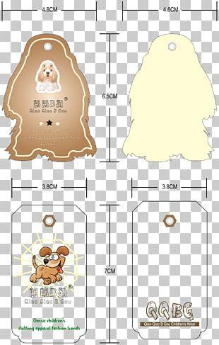 Paper Cartoon Dog Illustration PNG