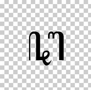 Javanese Script Tha Writing System Ra PNG