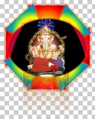 Ganesha Stotra Sri Om Namah Shivaya Vinayaki PNG