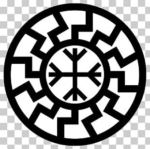 Black Sun Tattoo Coming Race EasyRead Edition Symbol Wewelsburg PNG
