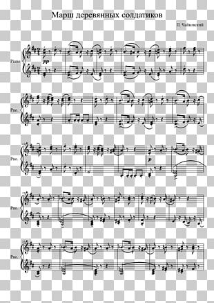 Pac-Man Sheet Music Piano Song PNG