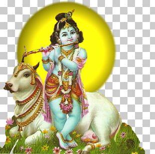 Krishna Janmashtami Rama Vishu Vishnu PNG