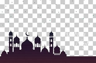 Ramadan Moon Islamic Architecture Mosque Eid Al-Fitr PNG