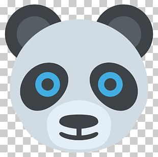 Emoji Emoticon Giant Panda Text Messaging SMS PNG
