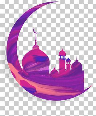 Quran Mosque Eid Al-Fitr Ramadan Islam PNG