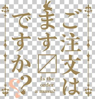 Is The Order A Rabbit? ご注文はうさぎですか?? キャラクターソングシリーズ01 ココア Cocoa Bean Mug Song PNG