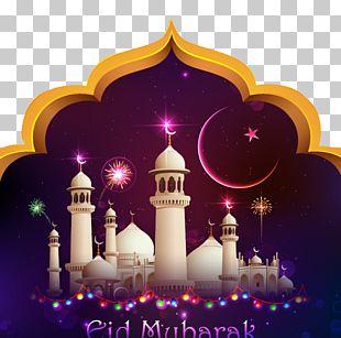 Eid Mubarak Eid Al-Fitr Eid Al-Adha Islam Illustration PNG