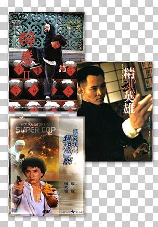 Drunken Master II Jet Li Fist Of Legend Collage Photomontage PNG