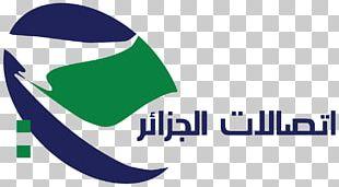 Algérie Télécom Algeria Telecommunication 4G Internet PNG