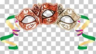 Mask Masquerade Ball Icon PNG