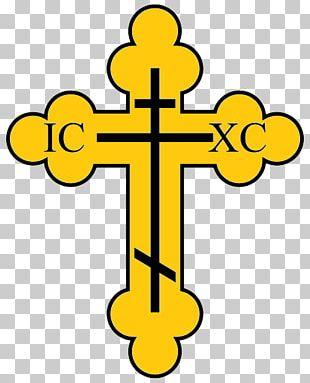 Russian Orthodox Cross Russian Orthodox Church Eastern Orthodox Church Christian Cross PNG