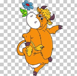 Cattle Funny Animal Cartoon PNG
