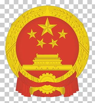 National Emblem Of The People's Republic Of China March Of The Volunteers National Symbol PNG