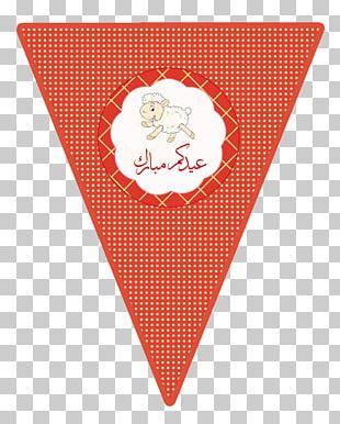Eid Al-Adha Holiday Eid Al-Fitr Kilobyte Volume PNG