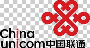 Logo China Unicom Graphics 潛龍二號 Brand PNG