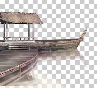 China PNG
