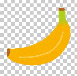 Banana Peel Orange Fruit PNG