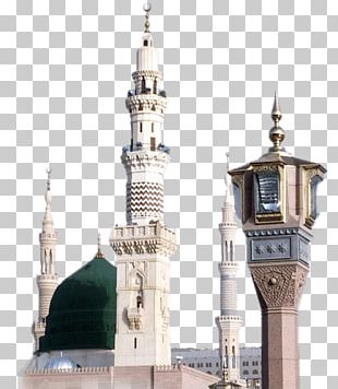Al-Masjid An-Nabawi Great Mosque Of Mecca Durood PNG