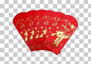 Paper Red Envelope Chinese New Year Bainian PNG