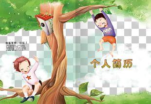 Curriculum Vitae Cartoon Kindergarten Animation PNG