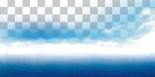 Cumulus Desktop Sea Sky Water Resources PNG