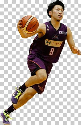 Basketball Player B.League Professional Volleyball Player PNG