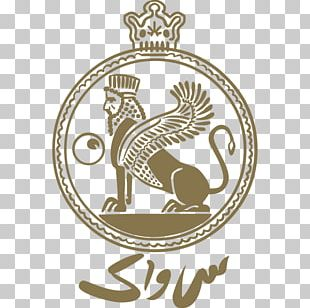 Imperial Iranian Armed Forces SAVAK Logo Pahlavi Dynasty PNG