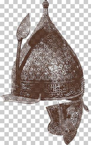 Sultan Harem Topkapı Palace Combat Helmet Book PNG