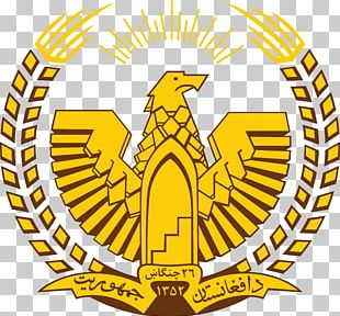 Democratic Republic Of Afghanistan Emblem Of Afghanistan Flag Of Afghanistan PNG