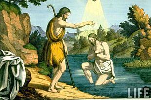 The Baptism Of Christ New Testament Baptism Of Jesus Holy Card PNG