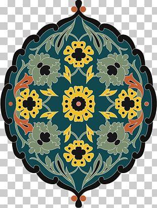 Symmetry Islamic Geometric Patterns Tessellation Visual Arts Pattern PNG