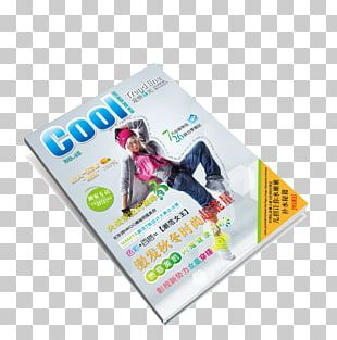 Magazine Book Cover PNG