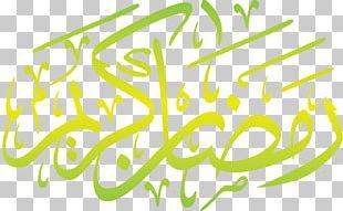 Ramadan Eid Al-Fitr Islam Arabic Calligraphy PNG