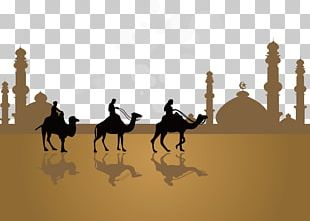 Mosque Arabic Ramadan Islamic Geometric Patterns PNG