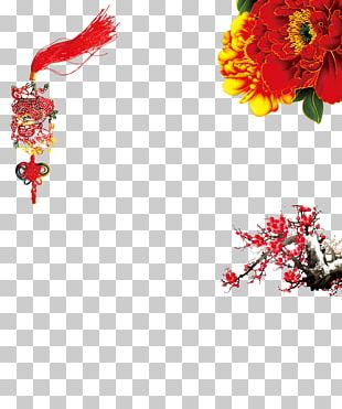 Chinese New Year Greeting Card New Year Card E-card PNG