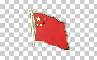 Flag Of China Flag Of China Fahne Flag Of Russia PNG