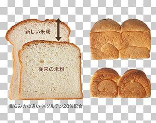 Toast Rye Bread Rice Flour Wheat Flour PNG