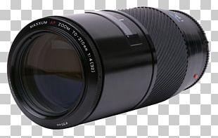 Minolta AF 70-210mm F/4 Lens Photographic Film Camera Lens Zoom Lens PNG