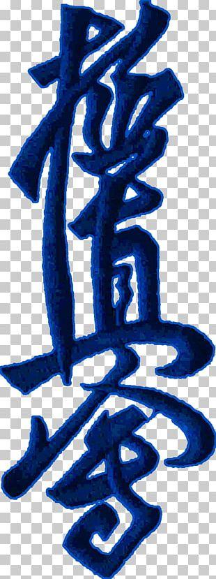 Kyokushin Karate 100-man Kumite Sport Dojo PNG