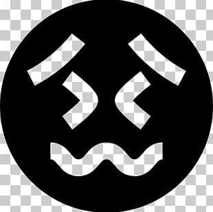 Emoticon Computer Icons Smiley Symbol PNG