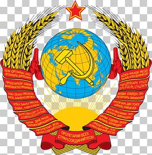 Republics Of The Soviet Union Russian Soviet Federative Socialist Republic Dissolution Of The Soviet Union History Of The Soviet Union Post-Soviet States PNG