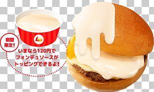 Unagi Fondue Breakfast Sandwich Cheeseburger Food PNG