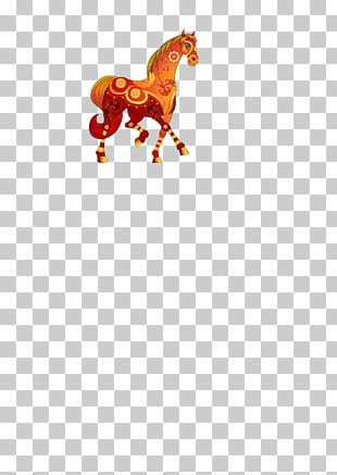 Livestock Character Fiction Pattern PNG