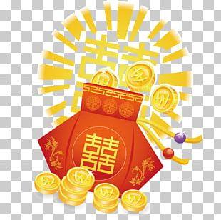 Fukubukuro Bag Gold Coin PNG