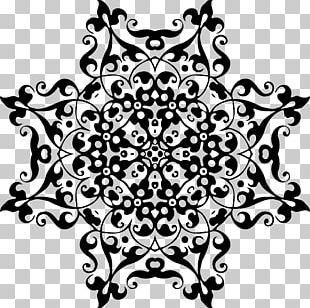 Mandala Floral Design PNG