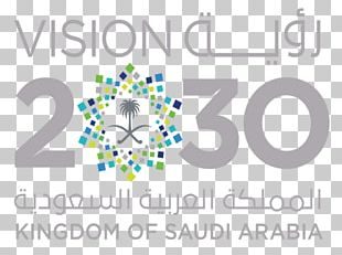 Saudi Vision 2030 Dhahran Saudi Aramco Industry Economy Png Clipart Area Brand Business Circle Engineering Free Png Download