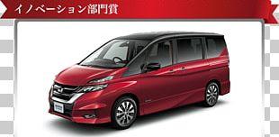 Nissan Serena Car Nissan Leaf Nissan Elgrand PNG