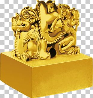 Emperor Of China Nanyue Han Dynasty Heirloom Seal Of The Realm Chronologie Des Dynasties Chinoises PNG